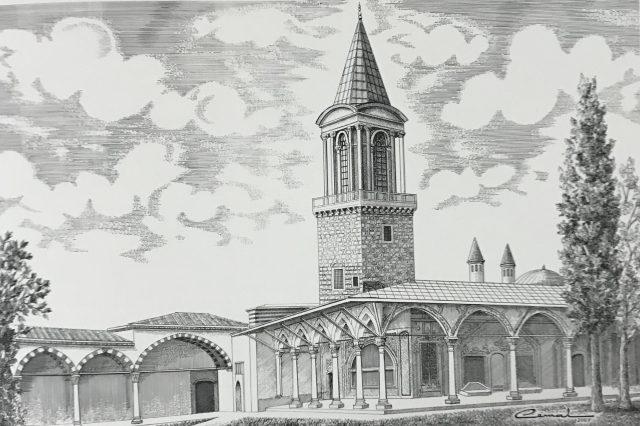 5. Adalet Kulesi (Fatih)